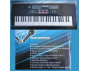 mK632 54 FULL SIZE keys Keyboard with recording and microphone * View CAPETOWN